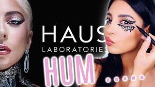 Haus Laboratories : J'ai des choses à dire ...😓