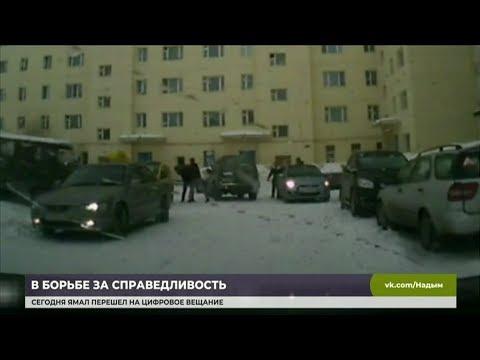Полиция разбирается в обстоятельствах массовой драки в Надыме