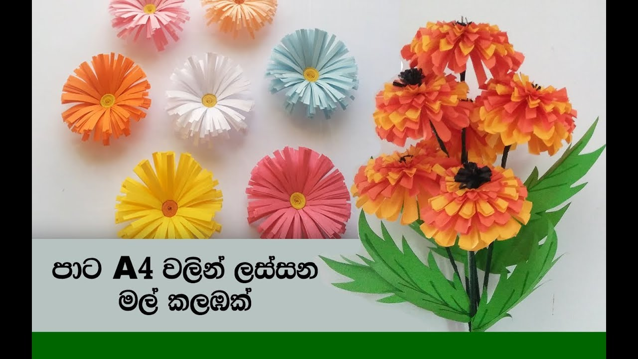 How to make paper making flowers video