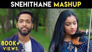 Snehithane X Thendral Vandhu - Rajaganapathy ft.@Sruthi Balamurali