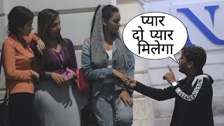 Pyar Do Pyar Milega Prank in Delhi On Cute Girl By Desi Boy With Twist Epic Reaction