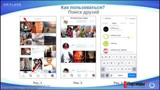 Курс Онлайн-навыки Успешного ЛИДЕРА. Урок 3