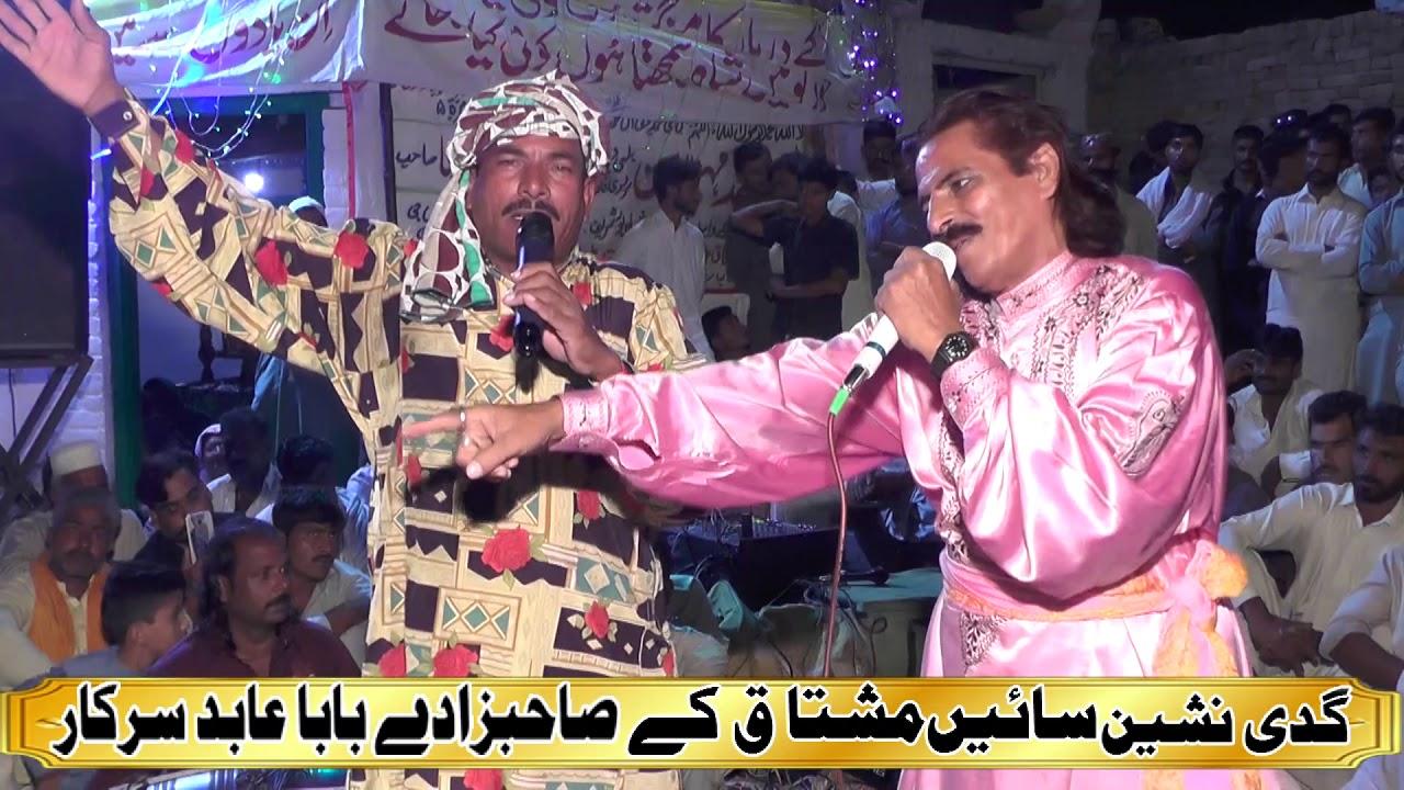 Download kul nabiyo de sardar medine wale ghaji bota lohar at 344  shahpur shagird khas ALAM LOHAR 2020