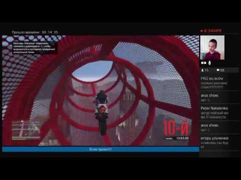 GTA 5 Online трансляция канала Boys And Games