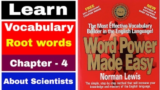 Word Power Made Easy [About Science & Scientists] for SSC   SBI PO    IBPS PO   UPSC   CAT   GMAT