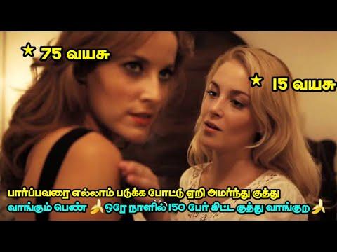 Download Open Matter Movie Tamil Explain.Open Matter Movies Tamil Link.Mr.Vendakka 2 Channel.mr.pudalangai.