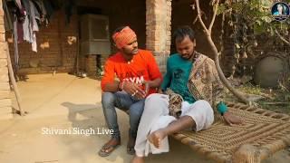 Entertainment Video || हत्यारीन सास || Shivani Singh & Nandu Kharwar,