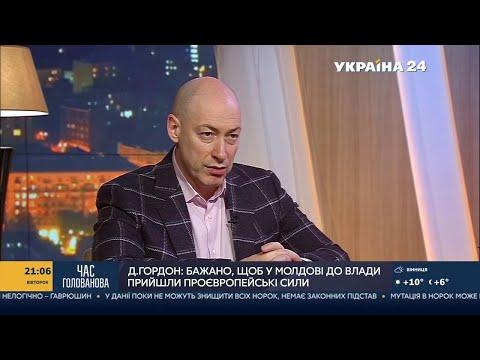 Дмитрий Гордон: Гордон: Когда кажется, что уже конец, какая-то чудесная сила помогает Украине восстать из пепла