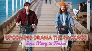 Video Upcoming Drama The Package - Jung Yong Hwa & Lee Yeon Hee download MP3, 3GP, MP4, WEBM, AVI, FLV Maret 2018