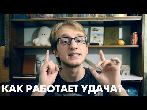 Иванов, Дмитрий Сергеевич (видеоблогер) — Википедия