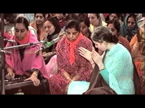Hare Ram Sankeertan - VSK Didis
