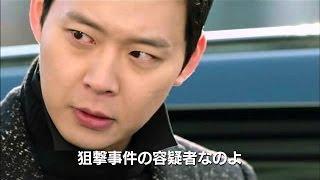 韓国の人気グループJYJのパク・ユチョンが主演を務めたテレビドラマの、...