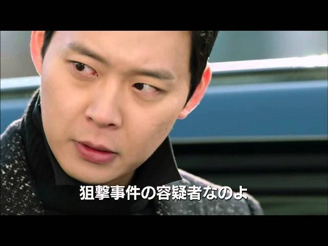 JYJのパク・ユチョン主演!映画『劇場版スリーデイズ~愛と正義~』予告編