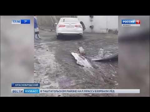 В Краснобродском автомашина местной администрации врезалась в опору ЛЭП