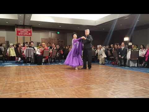 Frances & Eddie Goo Mandarin Ball 2017