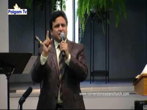 PAIGAM TV | Ways God Provides For Us | Urdu Masihi Message