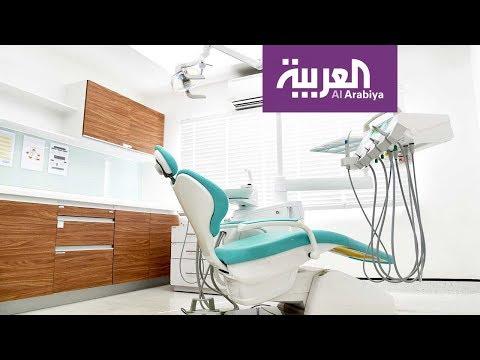 صباح العربية | هل عيادات الأسنان آمنة في ظل كورونا؟  - نشر قبل 2 ساعة