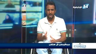 أصدقاء الإخبارية - عبدالرحمن ال هتلان