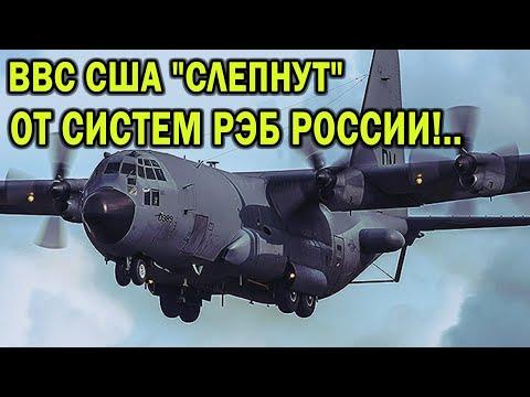 BBC США СЛЕПHУТ ПРИ ПРИБЛИЖЕНИИ К ГРАНИЦАМ РОССИИ