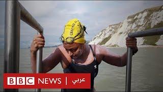 أول امرأة سورية تسبح من بريطانيا إلى فرنسا بمفردها