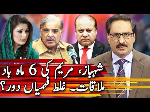 Kal Tak With Javed Chaudhry -  17 October 2017 - Express News