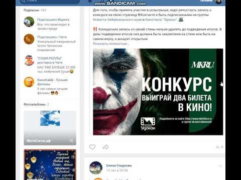 Елена Гладкова выиграла билет в «Удокан» от «МК в Чите»