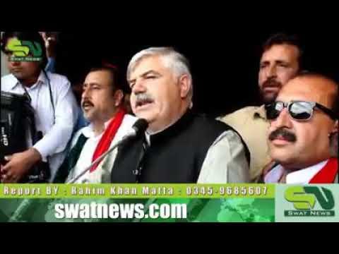 Mehmood khan speech against pmln and anp