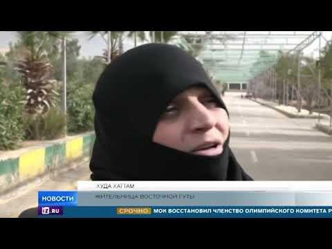 Боевики ведут обстрел гражданских, которые выходят из Восточной Гуты