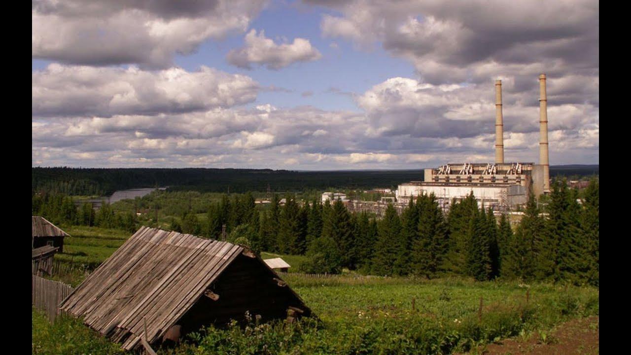Яйва пермский край фото где снимали девчат