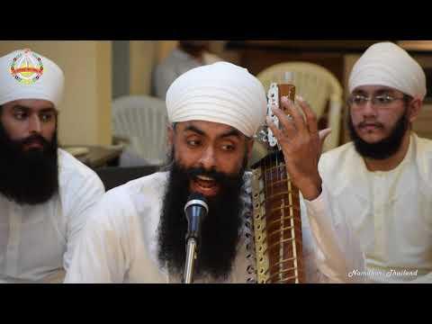 15-06-2017 | Aisi Laal Tujh Bin Kaun Kaare | Gurbani | Classical | Kirtan