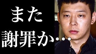【関連動画】 ☆https://youtu.be/pq01HL26LXA ☆https://youtu.be/VUdbbz...