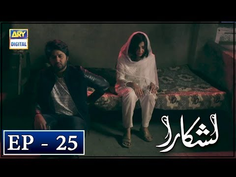 Lashkara Episode 25 - 14th October 2018 - ARY Digital Drama