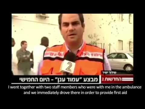 United Hatzalah of Israel in 2012
