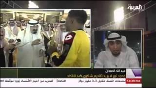 عبدالله الحمدان : محمد نور لن يعتزل وسيرد على المشككين