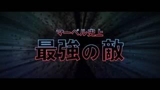 THOR: RAGNAROK Trailer #3 + русские субтитры!