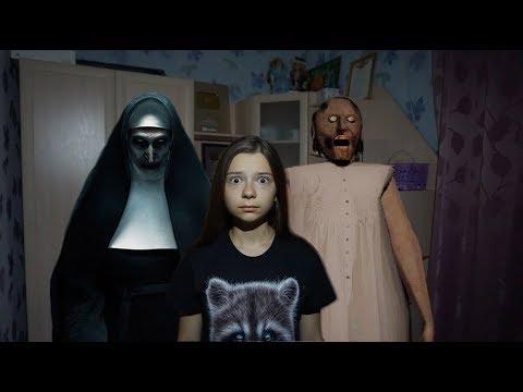Гренни сестра Монахини?!