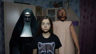 Download Гренни сестра Монахини?! Mp3 and Videos