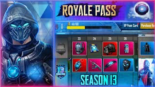 PUBG MOBILE SEASON 13 ROYAL PASS - S13 RP REWARDS | LEAKS OF SEASON 13 WITH ROYALE PASS REWARDS PUBG