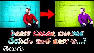 How to change dress color    Rmvk tech