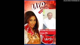URO Cola Chairman with Lima