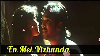 En Mel Vizhuntha Mazhai Thuliye Karaoke For Male Singers By Jenifer Sharon