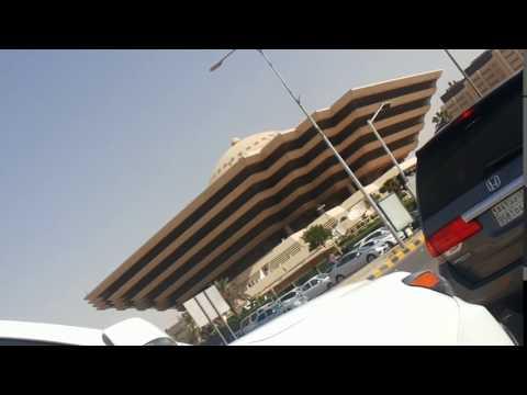 Lotus Building saudi arabia Riyadh