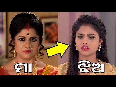 ଓଡିଆ ଟିଭି ସିରିଏଲରେ ଅଭିନୟ କରୁଥିବା ହିରୋଇନଙ୍କର ପ୍ରକୃତ ମା _Odia TV Serial Actress Real Life MOM