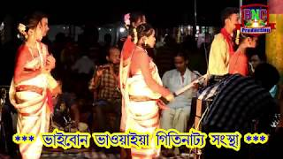 Bhawaiya Song 2018 | Polli Geeti Song 2018 |New Bhawaiya Song |New Bhawaiya 2018-2019 |BNC BHawaiya