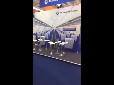 DAY 1: Aircraft Interiors Expo @ Hamburg, Germany on 04042017