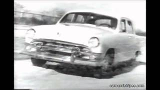 1951 Ford - Original Commercial