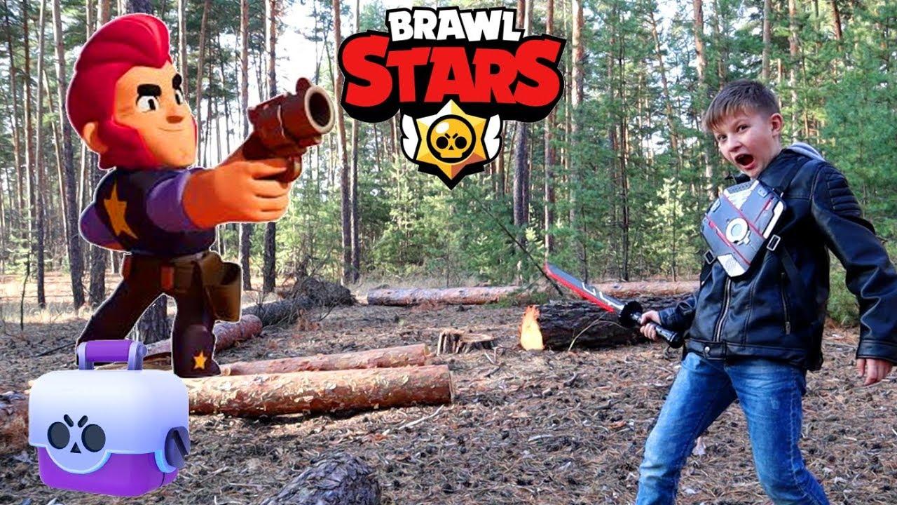 Бравл Старс в РЕАЛЬНОЙ ЖИЗНИ! Выбил героев Brawl Stars мечом DoJo Battle in real life