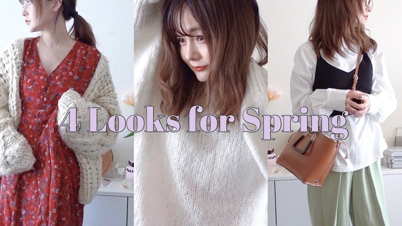 [VIDEO] - 4 outfits for spring ?低身長147cmの春コーデと小物購入品 | mimifilm 1
