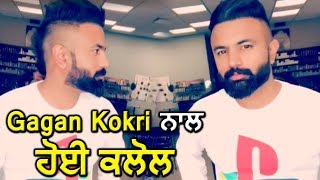 Gagan Kokri Fooled On Set l Funny video l Dainik Savera