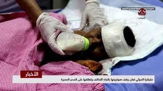 مليشيا الحوثي تعلن وقف صواريخها باتجاه التحالف وتطلقها على المدن المحررة   | تقرير يمن شباب